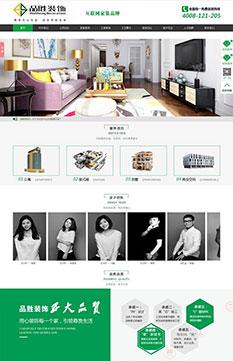 企业网站案例7