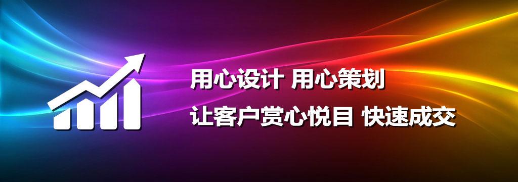 优质贺州seo优化网络推广服务商