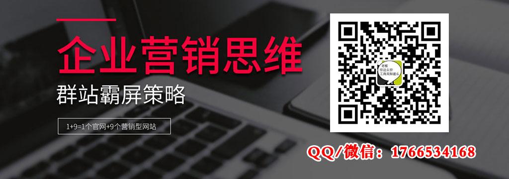 贺州营销型网站建设首选合作伙伴